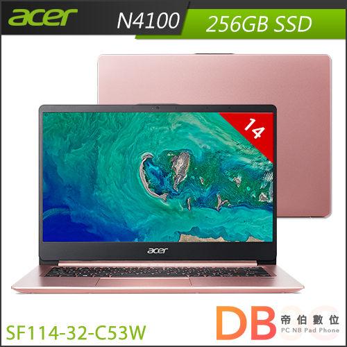 加碼贈★acer Swift 1 SF114-32-C53W 14吋 N4100 Win10 粉色筆電(6期0利率)-送64G碟+七巧包+鍵盤膜