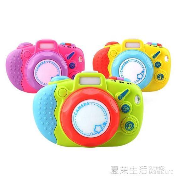 兒童相機 蕾雅希爾兒童卡通投影仿真照相機玩具寶寶益智投影玩具帶音樂兒歌林之舍家居