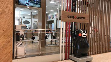 【九州自由行】熊本市電一日景點行程攻略!從熊本熊的辦公室出發,一個人也沒問題