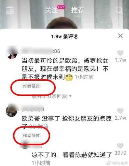 「師奶殺手」馬景濤被爆吃軟飯 怒嗆是「自編自導」:我拒演!