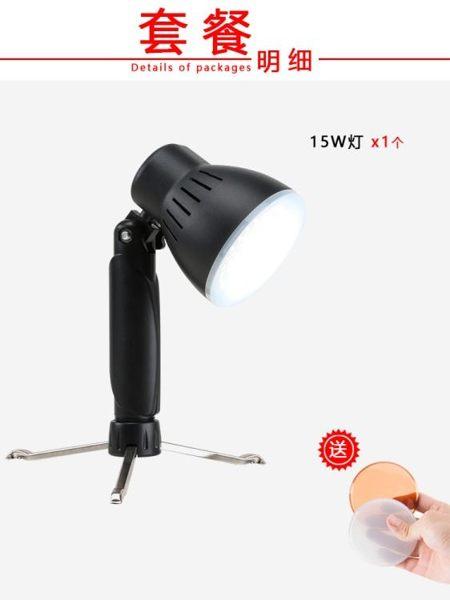 全館85折蜜蠟美食白暖光攝影燈小型桌面手機拍照LED補光燈