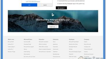 Bing Wallpaper 由微軟推出的自動更換桌布軟體 每天都會更新,提供新桌布
