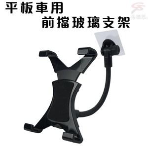 ●台灣製造,品質優良 ●6.7吋手機、GPS皆適用 ●自彈大耳,高密度彈性夾具 ●POM強力塑鋼支架,穩固不脫落 ●360度萬向調整,直放橫放隨便放