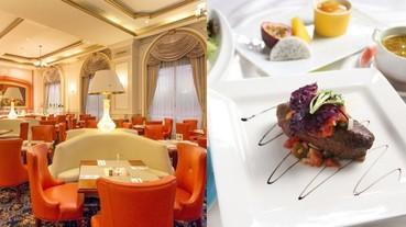 首都大飯店牛排館讓你吃頓飯彷彿置身歐洲!甚至推出期間限定超優惠活動,怎叫人不心動?
