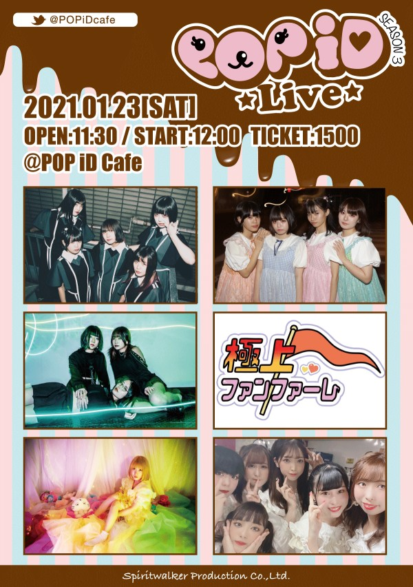 20210123_POP-iD-Live-Flyerl.png