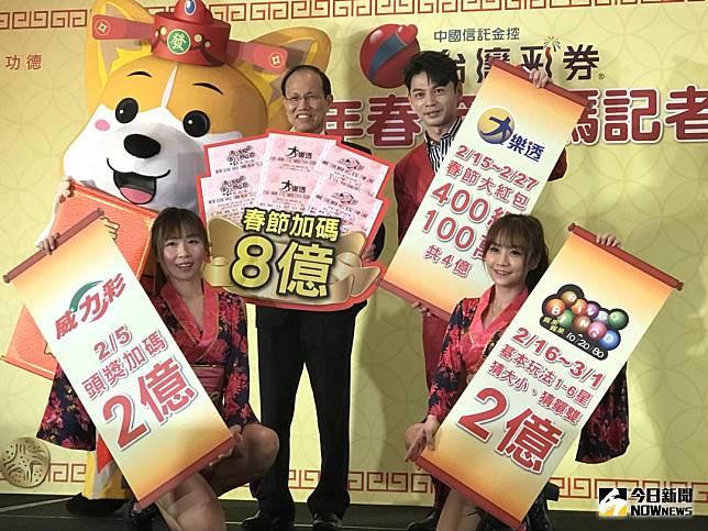 ▲2018年農曆春節電腦彩券加碼總獎金達8億元,而根據台灣彩券公司統計,從2007年至2017年這11年來,光是中500萬元以上獎金的高額中獎人就有4734人,其中更有337位躋身億萬富翁。(圖/NOWnews資料照)