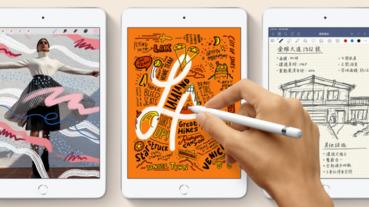 新 iPad Air、iPad mini 明日開賣,德誼推出五重優惠方案