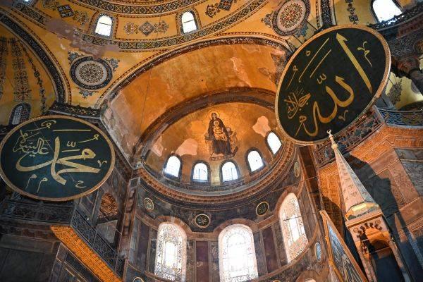 UNESCO Tinjau Alih Fungsi Hagia Sophia | Media Indonesia | LINE TODAY