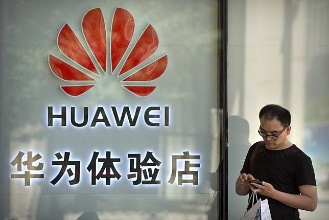 Huawei says third quarter revenue up 26.7 per cent despite US trade ban as smartphone sales surge