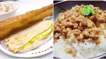 北中南各地早餐都吃什麼?原來台南人的早餐不是牛肉湯!