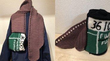 文青聖品!日本神人編織出「富士膠捲圍巾」,底片相機愛好者狂讚:好想要擁有!