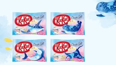 KitKat的「零垃圾」計畫!每買一商品就會捐出10日圓