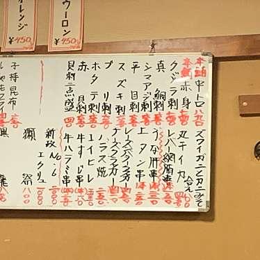 ニュー加賀屋 新橋店のundefinedに実際訪問訪問したユーザーunknownさんが新しく投稿した新着口コミの写真