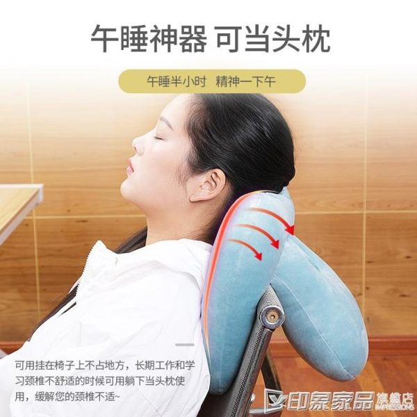 章魚午睡枕趴睡枕辦公室午睡神器抖音小學生趴著睡覺趴趴枕午休枕 印象家品