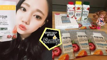 韓國超火紅的蔬果面膜,敷在臉上的蔬菜感覺超健康的,急救轉季乾燥肌就靠它了!