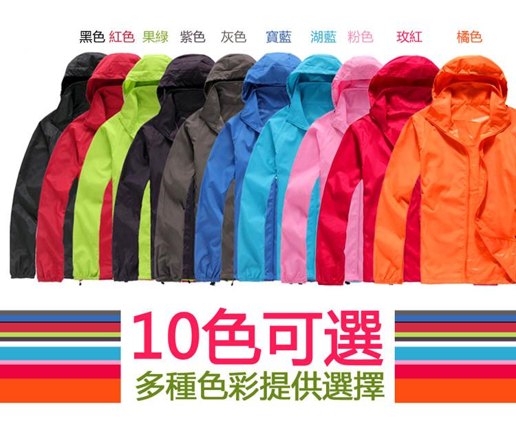 10色防風抗水兩用外套+26CM超耐用防潑水雙肩後背包+雷朋眼鏡