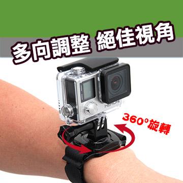 ◆360度旋轉◆手臂帶◆手腕帶◆不須固定座