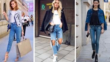 牛仔褲如何穿?只要 5 招 每天穿同件也不怕被抓包