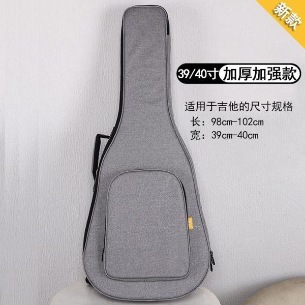 加厚加棉民謠木吉他包39寸40寸41寸後背琴包防水背包