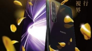 夏普將於 7/2 舉辦首款 5G 手機 SHARP AQUOS R5G 上市發表會