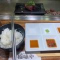 単ごはん - 実際訪問したユーザーが直接撮影して投稿した宇田川町ハンバーグ極味や 渋谷パルコ店の写真のメニュー情報