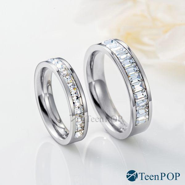 情侶對戒 ATeenPOP 情侶戒指 白鋼戒指 浪漫世界 單個價格 情人節禮物 聖誕節禮物