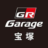 GR Garage 宝塚