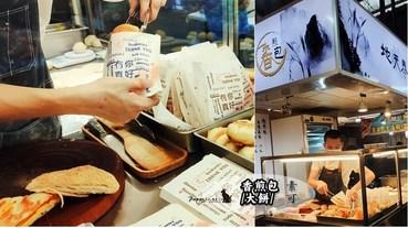 台中西屯|素食 地天泰-香煎包 / 大隆黃昏市場美食