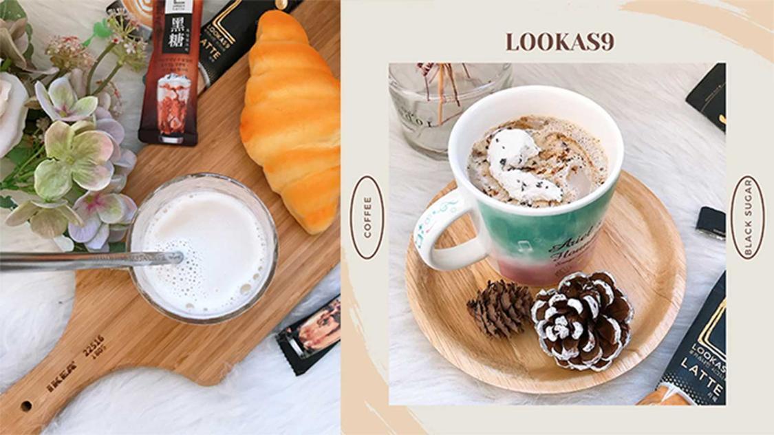 韓國高級飯店才喝的到的咖啡#LOOKAS9 現在還出黑糖口味