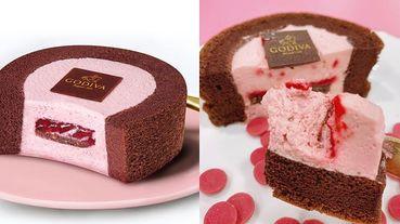 甜點控要暴動!全台限量粉紅色超濃郁「GODIVA紅寶石巧克力慕絲蛋糕」~11/4準時衝7-ELEVEN開搶!
