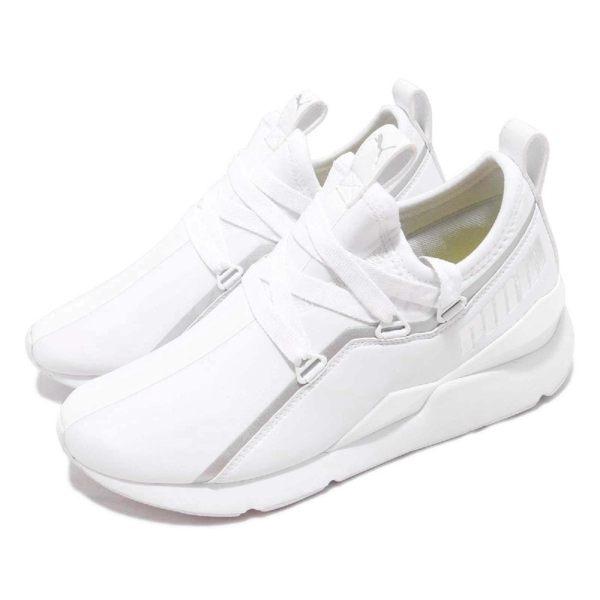 369211-02 球鞋穿搭推薦 繆斯女神 明星著用款 白鞋