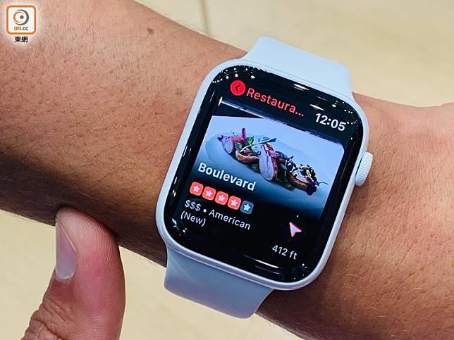 指南針支援部分搵食App,右下角顯示方向及距離,跟住就搵到食!(陳志滔攝)