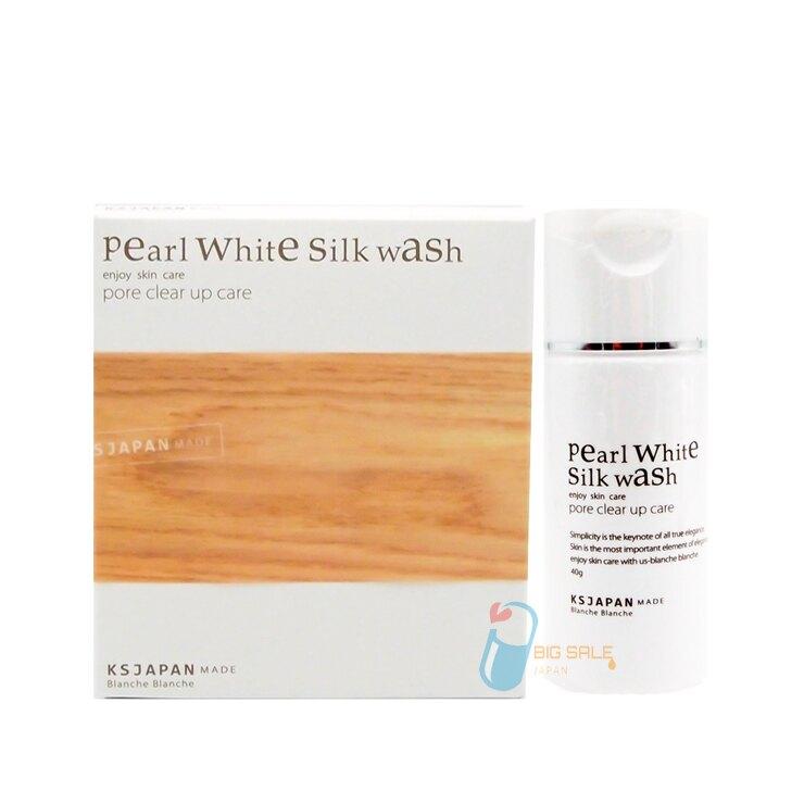 光伸Blanche Blanche Pearl White Silk Wash 青木瓜酵素珍珠洗顏粉撲