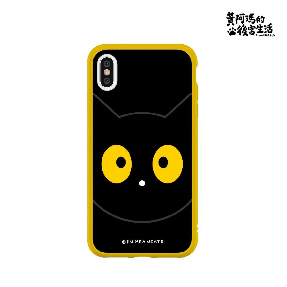iPhone 6Plus 適用Mod系列連結如下 >>> #犀牛盾防摔手機殼Socles隱身黑Mod -------------------------------------------------