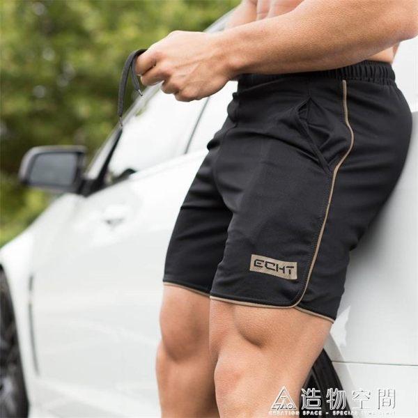 運動短褲男士跑步速干深蹲夏季肌肉兄弟休閒寬鬆訓練健身五分褲子