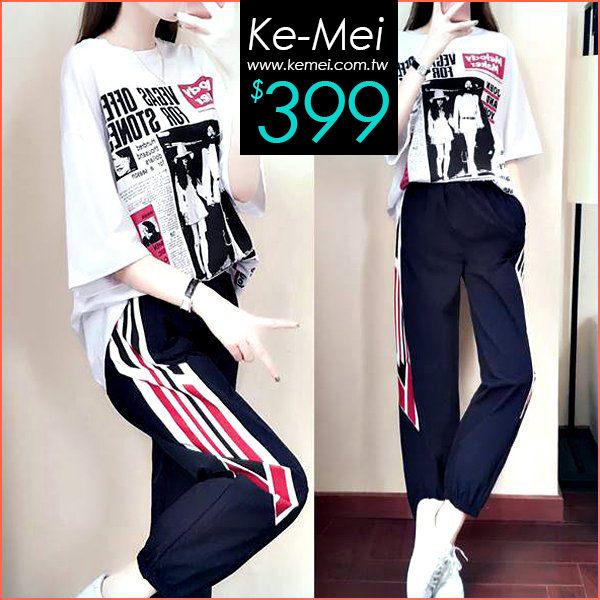 夏季韓國連線男友風 酷感女孩字母印花T恤+單槓運動褲套裝