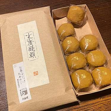 たねや 横浜高島屋店のundefinedに実際訪問訪問したユーザーunknownさんが新しく投稿した新着口コミの写真