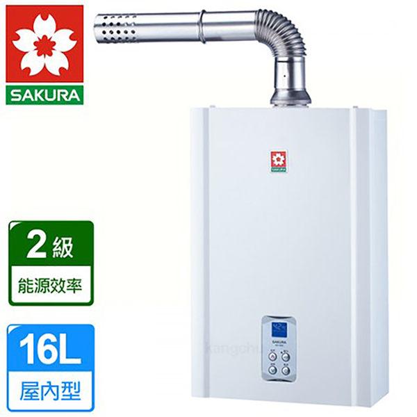 含安裝 櫻花牌 16L浴SPA數位恆溫強制排氣熱水器 SH-1635桶裝瓦斯(同SH-1633/DH-1635A)