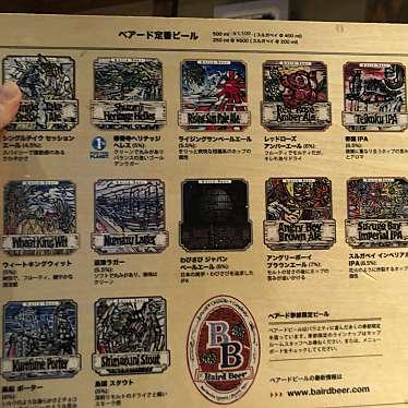 実際訪問したユーザーが直接撮影して投稿した高田馬場クラフトビールベアードタップルーム 高田馬場の写真