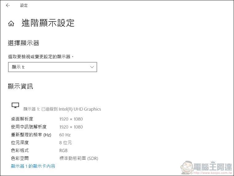 ASUS ZenBook Duo UX481 系統介紹 - 03