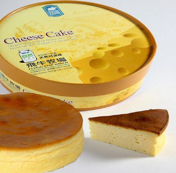 ●口感豐富綿密不膩,新鮮手作 n●濃郁牛奶香綿密口感.牧場天然生產精選香濃乳酪n●(蛋奶素)