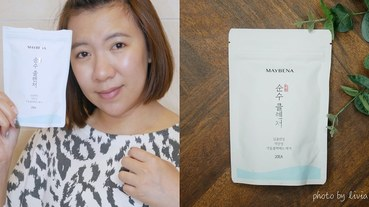 【值得入手潔顏棉】MAYBENA 酵素潔顏棉片│實用心得│溫和洗卸肌膚 攜帶超便利 跟著Livia享受人生