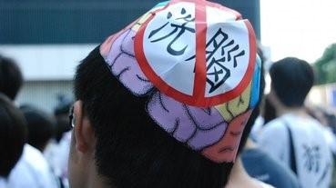 【真・洗腦(!?)】消除恐怖記憶療法