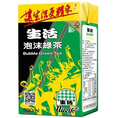 100%天然綠茶添加茉莉花香,清香口感入喉不散高溫萃取、古法沖泡,讓茶湯更顯香郁屹立30年,全球暢銷60億包的超人氣品牌