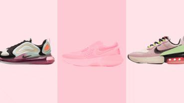 NIKE連假網購優惠啟動!熱門鞋款通通打折,結帳再打75折的好康優惠 活動只到6月27日!