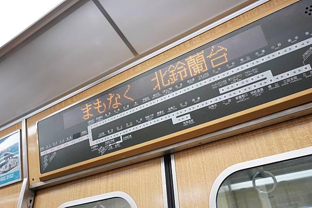 神戸電鐵至「北鈴蘭台站」。
