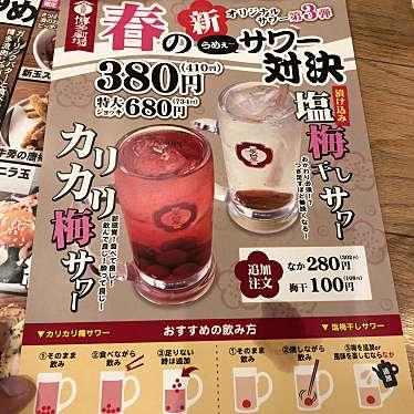 実際訪問したユーザーが直接撮影して投稿した西新宿居酒屋屋台屋 博多劇場 西新宿店の写真