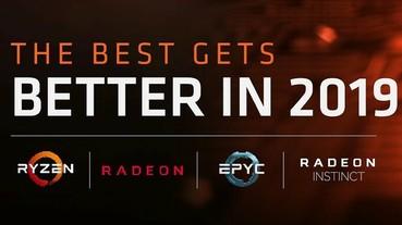 AMD:第三世代 Ryzen 處理器年中推出,第三世代 Ryzen Threadripper 緊接在後