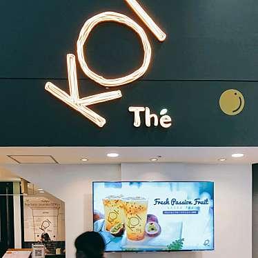 KOI The サンシャインシティアルパ店のundefinedに実際訪問訪問したユーザーunknownさんが新しく投稿した新着口コミの写真