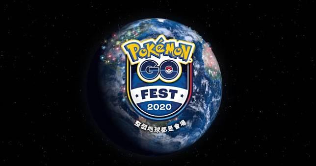《Pokemon GO》Fest 2020廣告上線歡慶4週年,整個地球都是會場